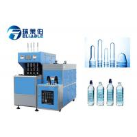 China Durable PET Bottle Blowing Machine 0.2 - 2 L Bottle High Rigid Compound Die Structure wholesale