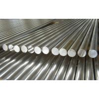 China High Strength 304 316l Stainless Steel Materials Ss Rod , Dia 2mm - 600mm wholesale