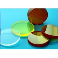 China Magnesium fluoride (MgF2) Optical Lens Plano Convex Lens +0.0 / -0.1mm Tolerance wholesale