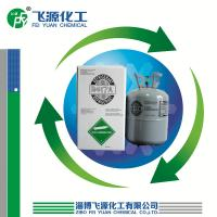 China Mixing refrigerant gas R417A wholesale