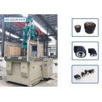 China PPR / PVC Pipe Fitting Injection Molding Machine , Vertical Plastic Moulding Machine wholesale