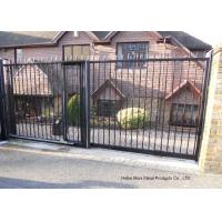 China Home Garden Automatic Driveway Gates Pedestrian Swing Gate with Steel Fence Design wholesale