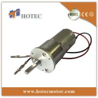 China metal gears spur gear reduction DC motor manufacturer wholesale