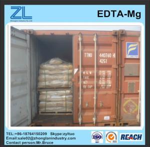 China Best price edta magnesium disodium salt hydrate wholesale