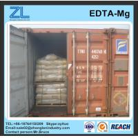 China EDTA-Magnesium Disodium elements wholesale
