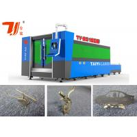 China Cast Iron Metal Laser Cutting Machine With Fiber Laser / Gantry With Magnesium Alloy Casting wholesale