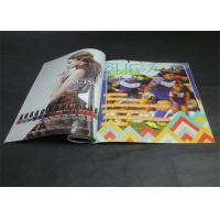 China Gloss Lamination A4 Magazine Printing Services , Custom Magazine Printing wholesale