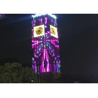 China Outdoor LED Transparent Screen , Advertising LED Building Curtain Display Full Color wholesale