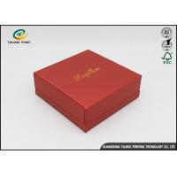 Buy cheap Embossing Logo Customized Environmental Printing Cardboard Gift Boxes With Hot from wholesalers