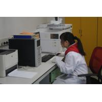 China Strong Capability Environmental Testing Laboratories Ensure Product Quality wholesale
