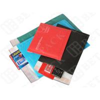 China Colorful Recycled Business Kraft Bubble Mailer Padded Envelopes wholesale
