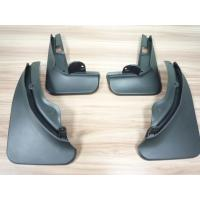 Quality Automotive Mud Flaps European Auto Parts accessories For Germany Mercedes-Benz C Class Series for sale