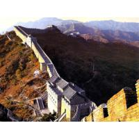 China English Beijing private Tour wholesale