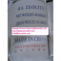 Buy cheap China 4A Zeolite from wholesalers