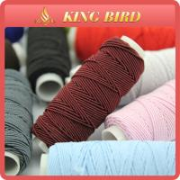 China OEM Rubber Elastic Thread Functional Yarn Waterproof For Sewing on sale