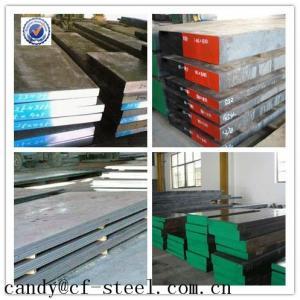 China P20/1.2311/618 flat bar wholesale