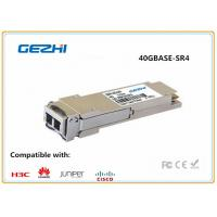 China 40GBASE-SR4 40G QSFP+ Module for MMF 850nm 100M 100% Cisco compatible QSFP-40G-SR4 wholesale