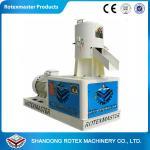 China Biomass Complete Flat Die Wood Pellet Machine For Thailand YMKJ350 wholesale