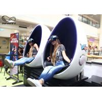 China Infinity 9D 720 Virtual Reality Equipment VR Egg Chair 2 Seats For Game Zone wholesale