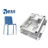 China Accurate Injection Molding Molds Plastic Material For Big Adult Arm Chair wholesale