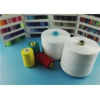 Buy cheap Raw White Dyeable 100 Spun Polyester Yarn For Sewing Thread With Virgin Material from wholesalers