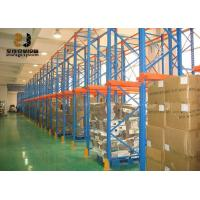 China Cold Rolled Steel Powder Coating Easy Assemble Speed Rack Pallet Rack wholesale