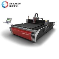 China 2000 Watt Fiber High Power Laser Cutting Machine For Alloy Steel Plate wholesale