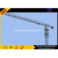 China Flat Top Tower Crane Jib Length 56M , Telectric Tower Crane Schneider Electric Box wholesale