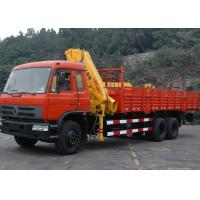 Wholesale 10 Ton Articulated Boom Crane from china suppliers