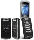 China Original unlocked Blackberry Mobile Phone (8220) 8100 8110 8120 8300 8310 wholesale
