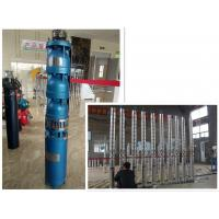China Easy Installation Submersible Borehole Pumps Energy Saving For Water Drainage wholesale
