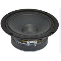 China ChenBao Audio BME-6  6.5'' Midrange speaker  8 ohms 50W / 90.8dB  Car Speakers on sale