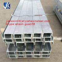 China Structural steel u channel hot dipped galvanized steel channel on sale