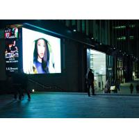 Buy cheap P5.95 Full Color Standard 250mmx250mm LED Panel Outdoor Advertising LED from wholesalers