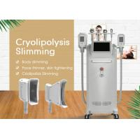 China 1800W RF Cacitation Cryolipolysis Slimming Machine 5 Handles / Body Contouring Cellulite Removal Machine on sale