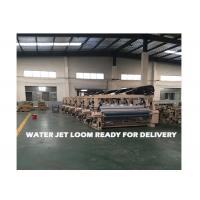 China 102 Inch Width Energy Saving Water Jet Loom Easy Management Two Color wholesale