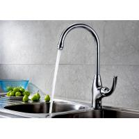 High quality single lever kitchen sink faucet of henry1314 for High quality kitchen sinks