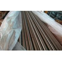 China sa796 duplex s31803 stainless steel seamless pipe wholesale