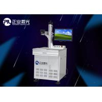 China Faster Speed Laser Engraver Cutter Machine For Consumer Electronic Products on sale