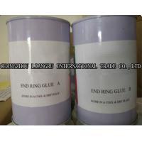 Buy cheap End Ring Glue For Rotary Printing Screen Silicone Ring Gaskets Adhesives from wholesalers