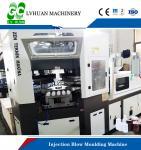 China Yogurt Bottle Injection Blow Moulding Machine , Automatic Blow Moulding Machine wholesale