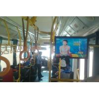 """China 19"""" Metal case 3G Bus Digital Signage Display support SD Card USB Port wholesale"""