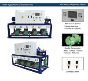 China Carlyle Danfoss Fusheng Cold Room Compressor Unit 220V/1P/60Hz Blast Freezer wholesale