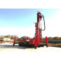 Buy cheap ShiTan 700M Deepth Multifunctional Hydraulic Water Well Drilling Rig from wholesalers