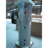 China Stainless Steel Split / Separate Pressurized Solar Power Water Heater Tanks 300L wholesale