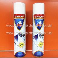 China Indoor Insect Killer wholesale