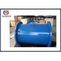 China DN800 PN16 Y Type Strainer Cast Steel Wafer Type Ss304 Screeen Blue Color wholesale