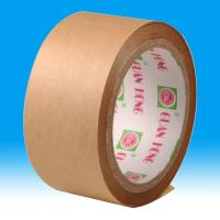 China fiber reinforced hot melt adhesive Kraft paper tape , Reinforced packaging Tape wholesale
