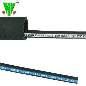 China Hydraulic hose custom sizes minimum minus 40 degrees centigrade refrigeration hoses DIN 853 2sn wholesale