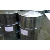 China 84087 014 Quinclorac 25% SC herbicide for wheat ,cucumber and soybean etc.. wholesale